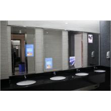 """Venta caliente de alta calidad 32 """"Magic Mirror LCD"""