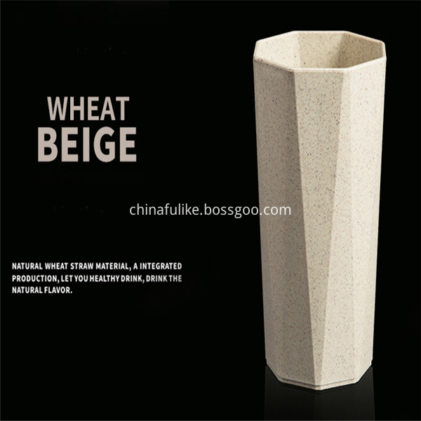 Plastic Beige Cup