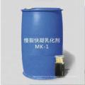 Émulsifiant d'asphalte cationique de haute qualité