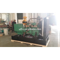 Tipo aberto 85KW gerador diesel com motor cummins