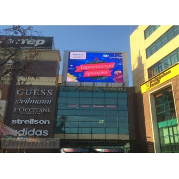 P10mm High Refresh Rate Outdoor Billboard LED-skärm