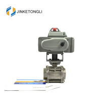 JKTLEB073 electronic propress motorized valve