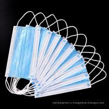 Медицинские расходные материалы одноразовые хирургические ушная маска для лица