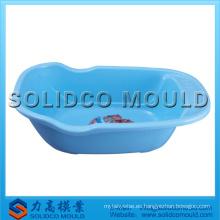 Molde de bañera de plástico para niños