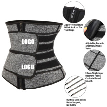 Latex Fitness Sweat Zip Corset Waist Trainer