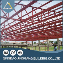 Steel Structure Metal Frame Automatic Poultry Farm Equipments