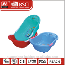 Hot Sale & Good quality Baby Bath Tub(42L)