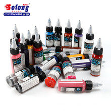 Körper Kunst Solong TI601-30-25 Tattoo Ink Makeup Best Shader original importierten Glitzer Tattoo Tinte