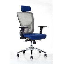 Chaise de bureau haut de gamme ergonomique haut-parleur populaire (HF-ZM008)