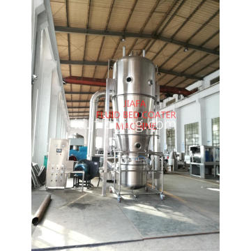 Mesin coating cairan bed wurster