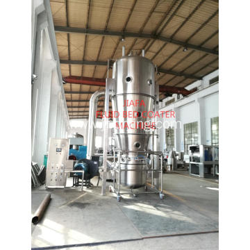 Fluid bed bottom spray drying coating/coater