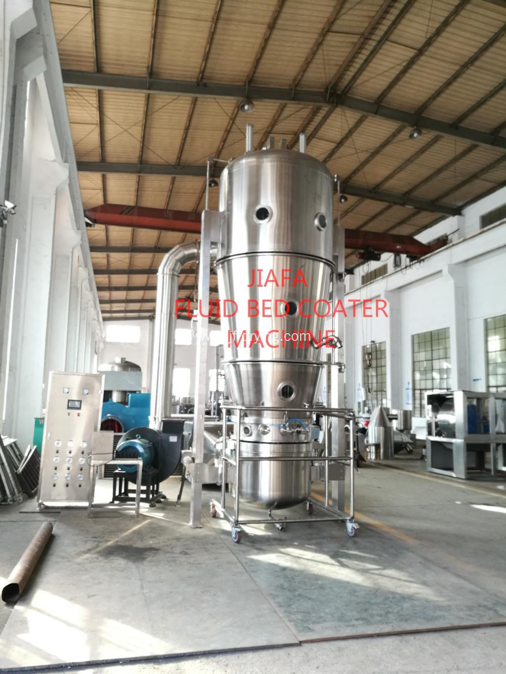 Fluid bed coater machine