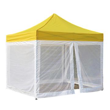 Tente extérieure en aluminium anti-déchirure