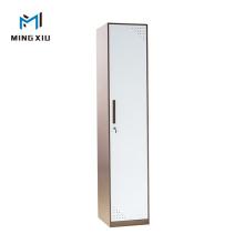 Mingxiu 1 Door School Clothes Locker / Gym Lockers Metal Single Door