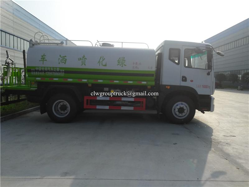 Water Truck 1