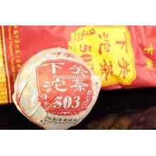 """2008 Xiaguan """"503"""" Raw Puer Chinesische Kräuter Bulk"""
