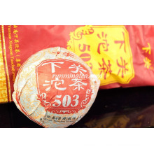 """2008 Xiaguan """"503"""" Raw Puer Ervas chinesas em massa"""
