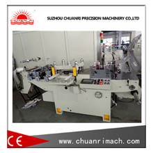 Label Guillotine Automatic Hot Stamping Die Cutting Machine
