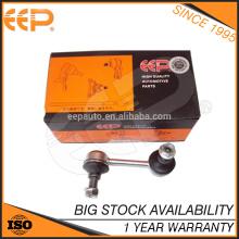 Accessoires pour voiture EEP Barre de stabilisation pour MITSUBISHI OUTLANDER CW5 # 4156-A014