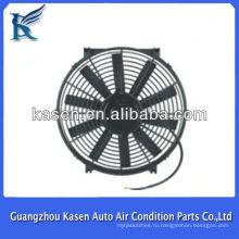 Двигатель вентилятора конденсатора 12V / 24V 14-дюймовый вентилятор охлаждения 80w с автоматическим охлаждением / вентилятор конденсатора для универсального