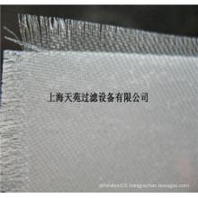 Nylon Monofilament Filter Cloth