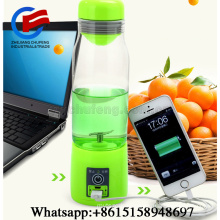 Portable Electric Juicer Cup with Power Bank 4 in 1 Travelling Electric Rechargeable Mini fruit blender Juicer