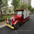 2 ou 4 sièges chinois pas cher mini voiture électrique, voiture antique avec CE pour le tourisme