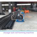 Servo control feeding storage racking forming machine