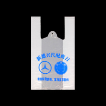Plastic Cheap Side Gusset T-shirt Handle Bag