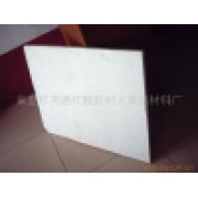 sell ceramic fiber board