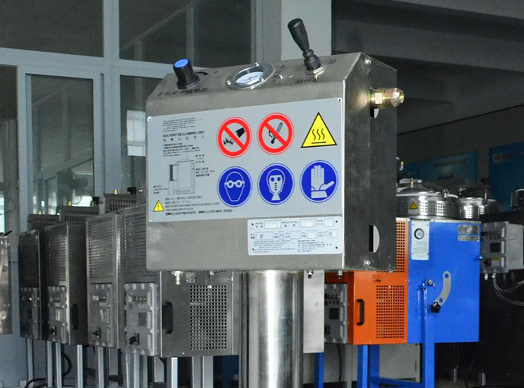 Solvent Disposal Automatic Feeding Device
