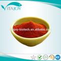 HIgh Quality Pyrroloquinoline Quinone Disodium Salt (PQQ) powder/CAS NO.122628-50-6