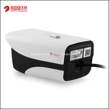 Cámaras CCTV de 1.3MP HD DH-IPC-HFW2125M-I1