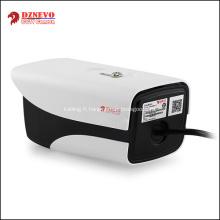 Caméras CCTV HD 1.3MP HD DH-IPC-HFW2125M-I1