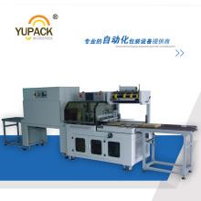Hochgeschwindigkeitsautomatische Seitendichtmaschine / Seitendichtmaschine Verpackungsmaschine