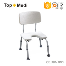 Topmedi Bathroom Safety Aluminum U Shape Shower Chair