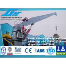 Combine Lifesaving and Provision Handling Crane