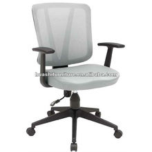 T-081A-1 2011 new design office task chair