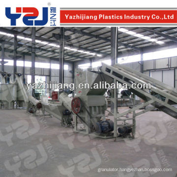 PET bottle wash and recycling line