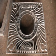 Ductile Cast Iron tree Grate