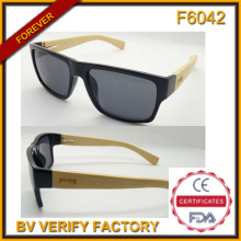 2015 Bambo Arm Sonnenbrillen (F6042)