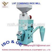 Комбинированная рисовая мельница типа LNT