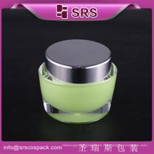 Top Sell cosméticos única forma vacía 50 ml crema jarra de plástico de cuidado personal de embalaje