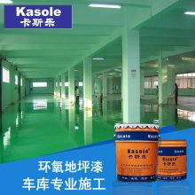 Solvent-free epoxy self-leveling floor agent