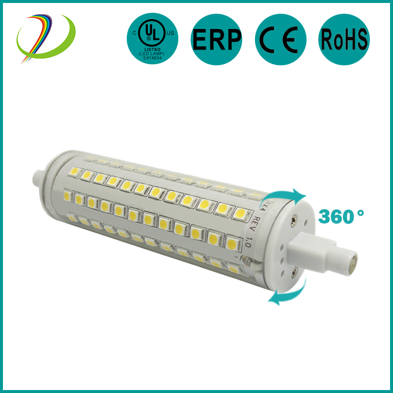 10w 118mm led light r7S 118mm dimmable led light