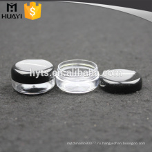 Маленький круглый крем косметический 3G малый пластиковые банки