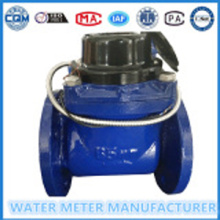 Detachable Photoelectric Direct Reading Water Meter