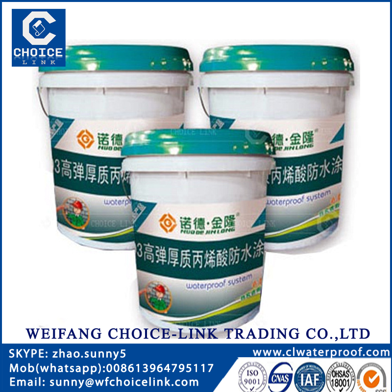 Colorful Solvent based polyurethane waterproofing coating
