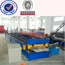 concealed roof sheet machine,concealed roll forming machine
