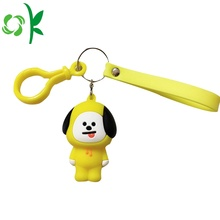 New Design Hot Selling Custom Dog Silicone Keychain